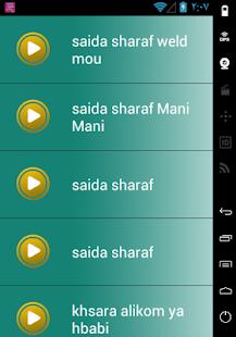 كشكول اغاني مغربية - náhled
