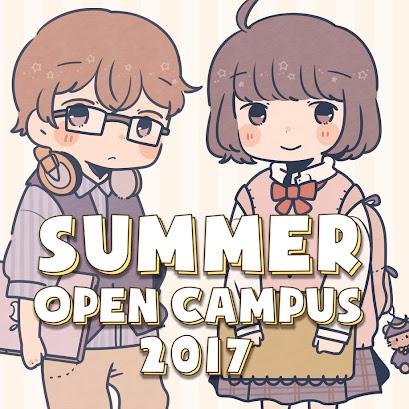 【イベント情報】夏の体験入学は8/26まで開催。ただいま参加申込み受付け中!