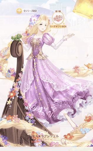 プリンセス★ラプンツェル