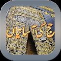 Hajj Guide icon