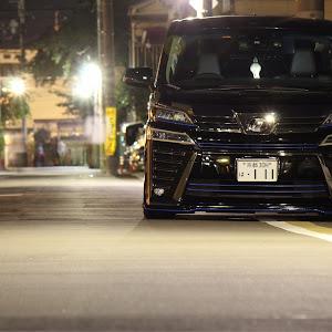 ヴェルファイア AGH30W 後期 Z-Gエディションのカスタム事例画像 あいうえ太田さんの2020年10月15日20:53の投稿
