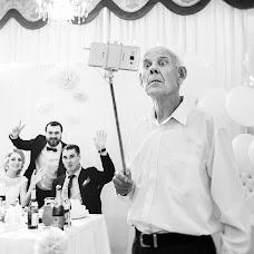 Wedding photographer Svetlana Krasnova (krokozila). Photo of 13.04.2017