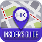 Hong Kong Insider's Guide