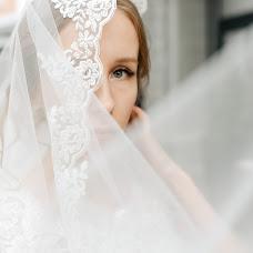 Wedding photographer Artem Vecherskiy (vecherskiyphoto). Photo of 14.11.2018