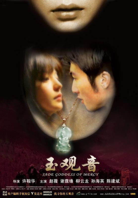 Giới thiệu phim: NGỌC QUAN ÂM | 玉观音 | JADE GODDESS OF MERCY