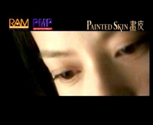 13.08.2008: Họa Bì (giới thiệu phim)/ 《画皮》预告片