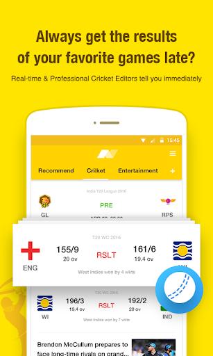 UC News-Cricket & Timely News screenshot 3