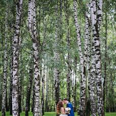 Wedding photographer Anastasiya Yakovleva (zxc867). Photo of 22.07.2017
