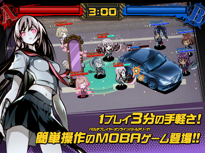 ガールアックス- screenshot thumbnail