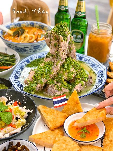 穀。泰Good Thai小琉球泰式餐飲