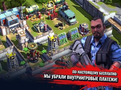 Зомби в городе: стратегия и выживание Screenshot