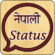 Download All Nepali Status For PC Windows and Mac