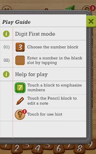 Sudoku Cafe Screenshot