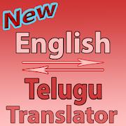 English To Telugu Converter or Translator