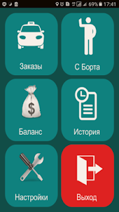 Online taxi.kg Онлайн такси.кг для водителей Бишке - náhled