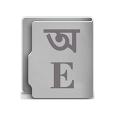 Bangla Dictionary (Offline) apk