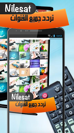 All frequency Nilesat channels 1 0 Apk Download - com DibDev