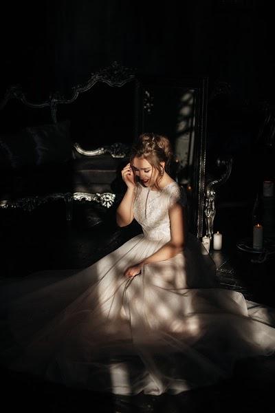Svadobný fotograf Katerina Karpeshova (Eska). Fotografia publikovaná 08.03.2018