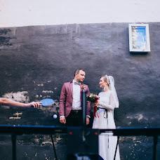 Wedding photographer Elvira Raychuk (ElkaRay). Photo of 27.09.2015