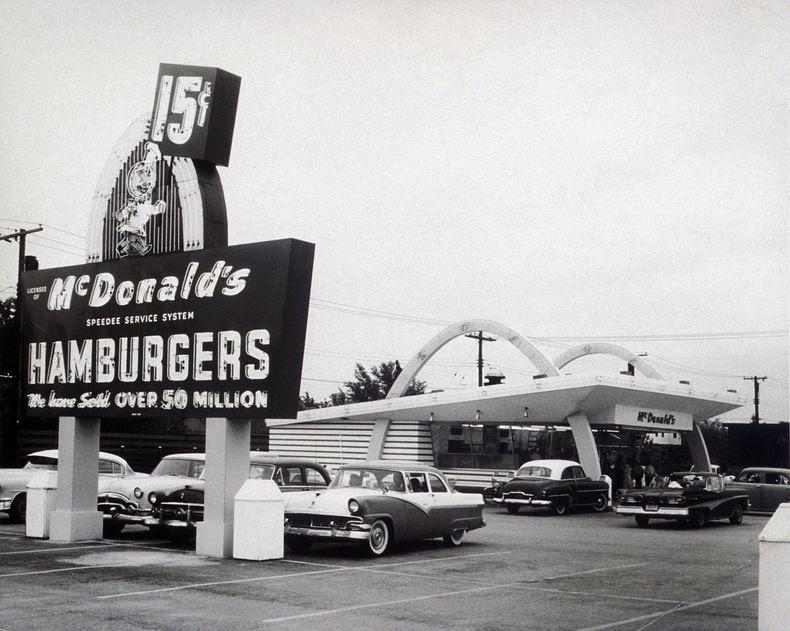 restoran-pertama-mcdonald