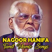 Nagoor Hanifa Tamil Islamic Songs