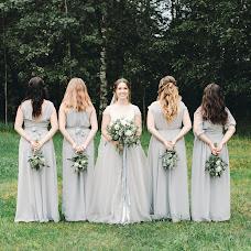 Wedding photographer Olga Smorzhanyuk (olchatihiro). Photo of 17.08.2017