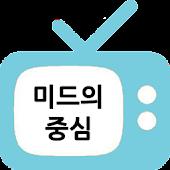 미드의중심 - 미드, 영화, 영드, 일드, tv, 애니