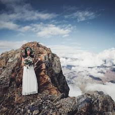 Wedding photographer Dmitriy Rey (DmitriyRay). Photo of 21.01.2018