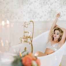 Wedding photographer Anastasiya Moiseeva (Singende). Photo of 12.11.2018