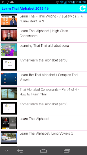Learn Thai Alphabet 2015