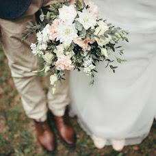 Wedding photographer Viktoriya Berngard (VBerngard). Photo of 18.12.2016