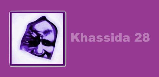 MP3 TÉLÉCHARGER KHASSIDAS
