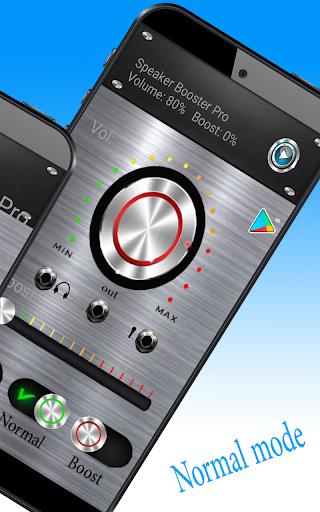 Volume Booster 2.1.0 screenshots 2