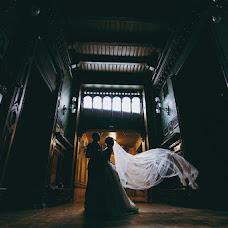 Wedding photographer Dmitriy Vasilenko (dmvasilenko). Photo of 30.10.2016