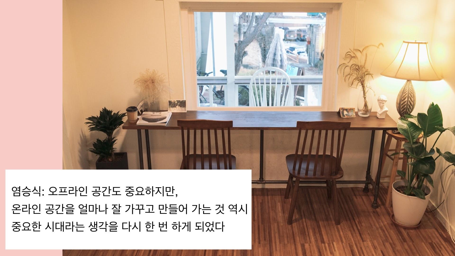 오늘산책 춘천