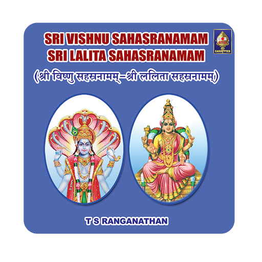 Vishnu Sahasranamam And Lalitha Sahasranamam – Apps on