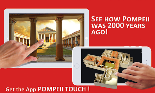 Pompeii Touch - screenshot thumbnail