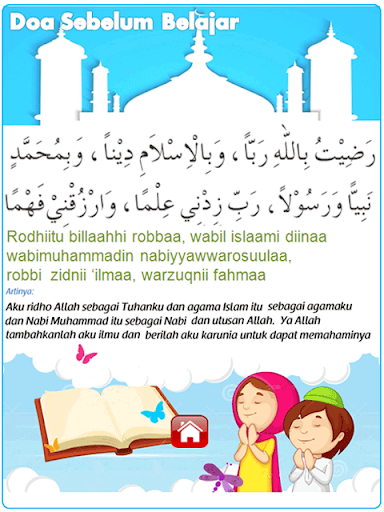 Edukasi Anak Muslim 7.0.1 screenshots 4