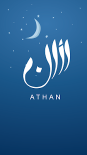 Athan - Prayer times and Qibla- screenshot thumbnail
