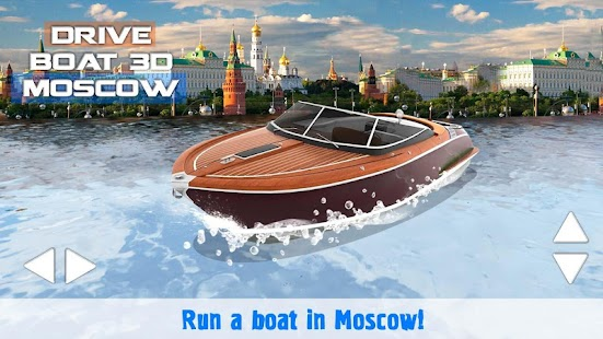 Drive Boat 3D Moscow - náhled