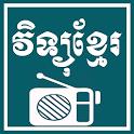 Khmer Radio icon
