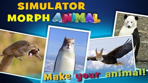 シミュレータモーフ動物