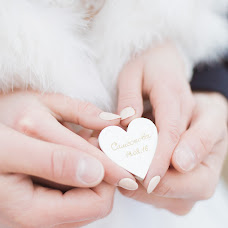 Wedding photographer Arina Aleksandrova (alexandrovaarina). Photo of 11.04.2016