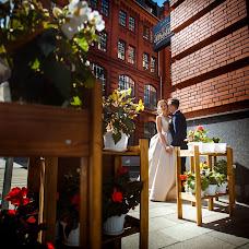 Bryllupsfotograf Konstantin Macvay (matsvay). Bilde av 30.09.2017