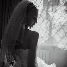 Wedding photographer Anelya Ruzheynikova (bridalstudio). Photo of 08.11.2013