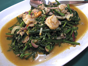 Photo: Hot-and-sour fern salad with shrimp and pork, Khai Mook