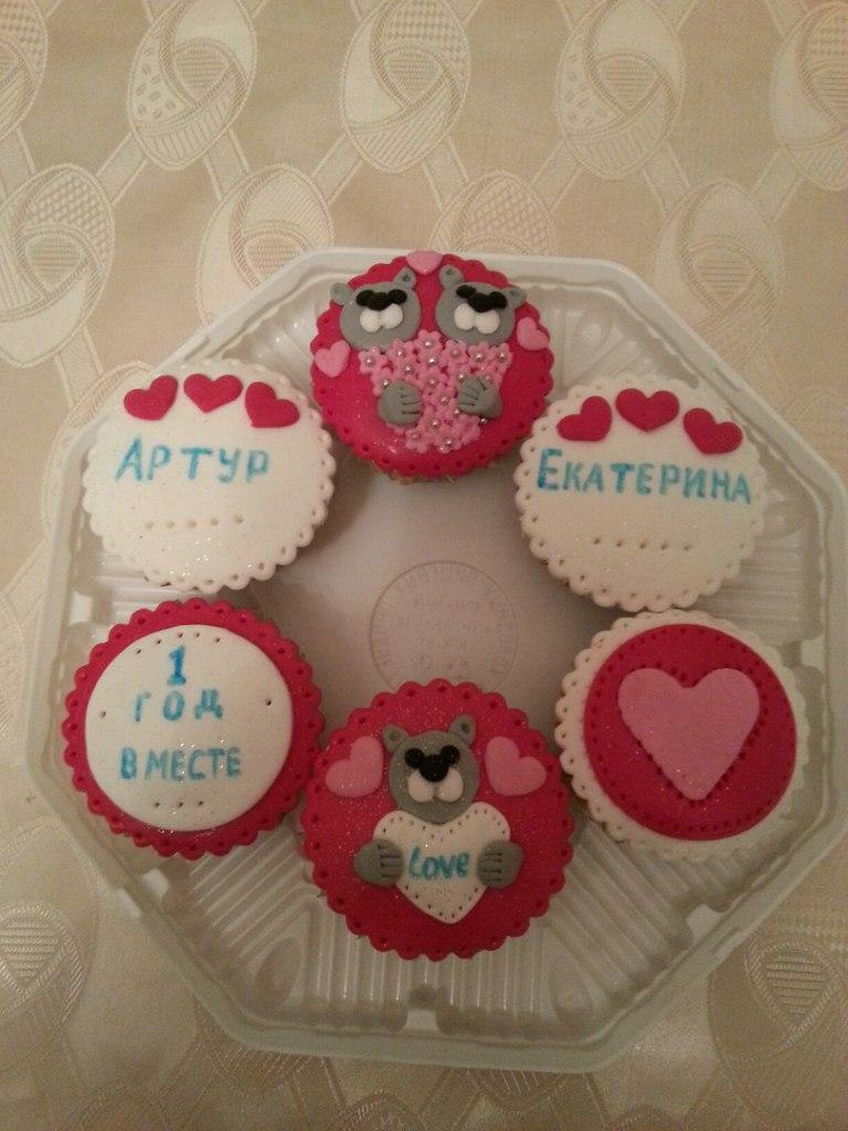 Sweet Secret в Красноярске