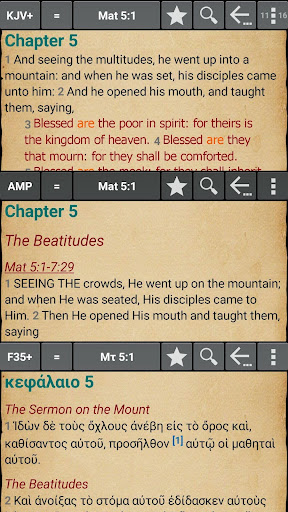 MyBible - Bible  screenshots 1