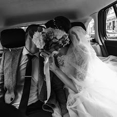 Wedding photographer Sofya Denisyuk (ChiliStudio). Photo of 17.06.2018