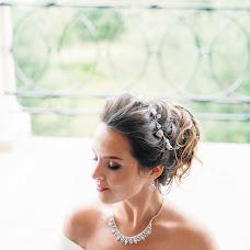 Wedding photographer Yuliya Amshey (JuliaAm). Photo of 14.07.2018